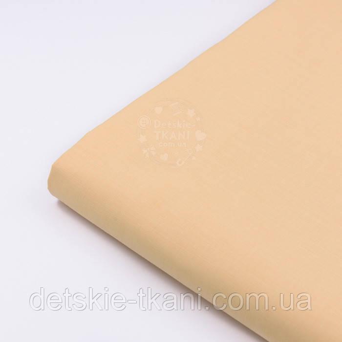 Клапоть тканини світло-абрикосового кольору (№ 770а), розмір 40*62cm