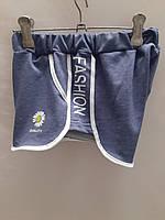 Подросткоые трикотажні шорти FASHION для дівчинки 8-12 років,колір уточнюйте при замовленні, фото 1