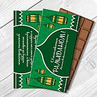 Шоколадная плитка С Благословенным месяцем Рамадан