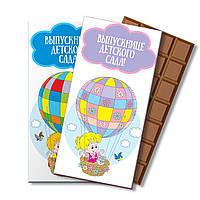 Шоколадка Випускниці дитячого садка