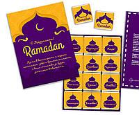 Конфеты С праздником Рамадан 12шт
