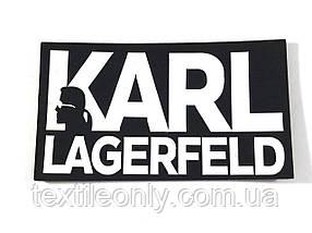 Нашивка Карл Лагерфельд / Karl Lagerfeld 70х40 мм
