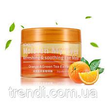 Патчі для шкіри навколо очей з екстрактом апельсина і зеленого чаю BioAqua