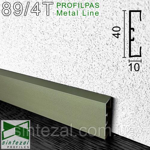 Алюминиевый плинтус Profilpas Metal Line 89/4 Титан, 40х10х2000мм.