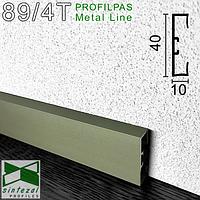 Алюмінієвий плінтус Profilpas Metal Line 89/4 Титан, 40х10х2000мм., фото 1