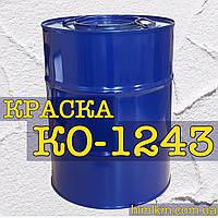 Фарба КО-1243 для обробки зовнішніх і внутрішніх елементів будівель і споруд, захисту штукатурки, 50кг, фото 1