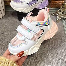 Кросівки літні для дівчинки Tom.m р. 27 (17см), 28 (17,5 см), 29 (18,2 см), 30 (18,8 см), 32 (20см)