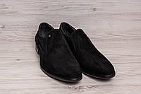 Мужские туфли замшевые 9928 Cosottini Р.39.40.41.42.43.44.45.