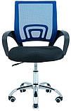 Крісло офісне Спайдер, хрестовина Хром, ТМ Richman, фото 2