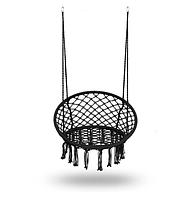 Садовое подвесное кресло качалка качели гамак без подушки для дома и сада черное серое BOHO 290000