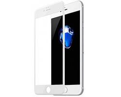 Защитное стекло 3D Curved для Apple iPhone 7/8 Plus (Белое)