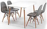 Стул Сплит Серый Chair Split TM Richman, фото 2