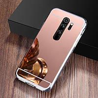 Чехол Fiji Mirror для Xiaomi Redmi 9 силикон зеркальный бампер розовое золото