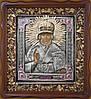 Святой Николай Чудотворец (2 вариант)