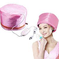 Электрическая термошапка сушуар для масок, ламинирования и лечения волос Hair Treatment cap