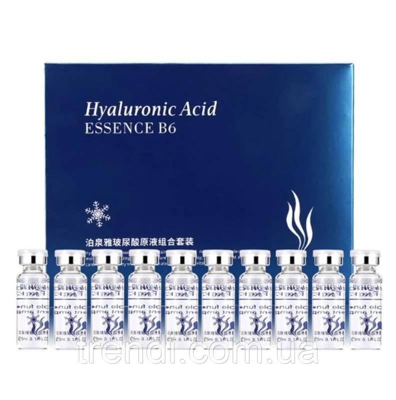 Набір сироваток з гіалуронової кислотою і вітаміном B6 Bioaqua