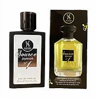 Парфюм унисекс Hayari Parfums Source Joyeuse No 1 60 мл