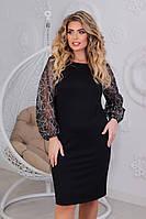 Женское стильное платье с кружевными рукавами, фото 1
