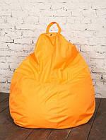 Крісло груша для школи, днз та дитячої кімнати - Оксфорд помаранчовий, фото 1