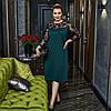 Стильне жіноче плаття з мереживними рукавами