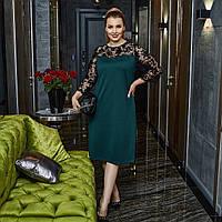Стильне жіноче плаття з мереживними рукавами, фото 1