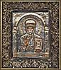 Святой Николай Чудотворец (3 вариант)