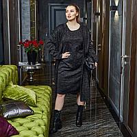 Женский стильный костюм: платье и кардиган Батал, фото 1