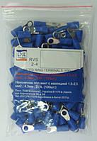 Наконечник под винт с изоляцией 1.5-2.5 мм² (100 шт.) синий RVS 2-4 LXL