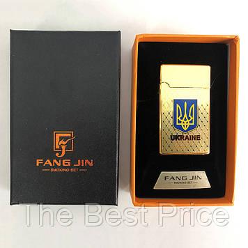 USB запальничка в подарунковій упаковці Fang Jin Герб України
