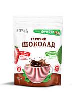 Горячий шоколад со стевией со вкусом фундука,150 г