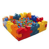 """Сухой бассейн для детей с шариками """"Пазлы"""""""