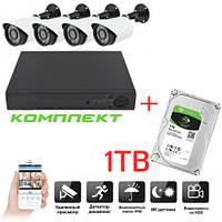 Готовый Комплект видеонаблюдения на 4 камеры для улицы дома Full Hd Cистема наблюдения+ жесткий диск HDD 1TB