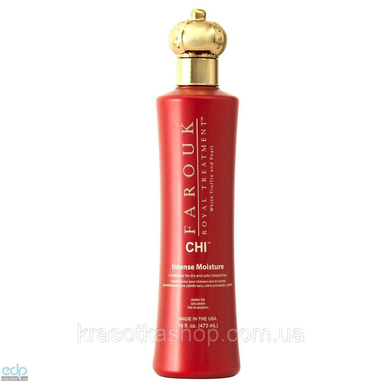 Intense Moisture 473 ml — Зволожуючий кондиціонер для сухого волосся
