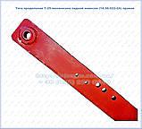 Тяга продольная Т-25 механизма задней навески (14.56.022-2А) нижняя правая, фото 2