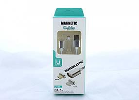 Шнур для моб. magneti lightning магнитный IP AR 50