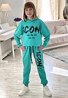 """Спортивный костюм подростковый для девочки """"2114"""" 134-158 см Голубой"""