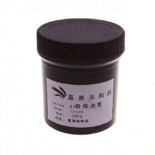 Защитная, паяльная маска для печатных плат PCB, УЦЕНКА W8