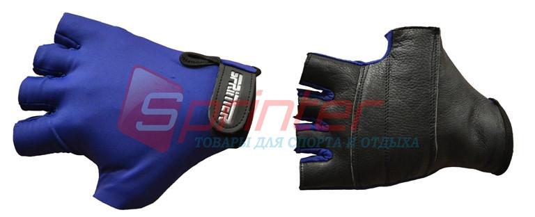 Перчатки без пальцев синий М. Эластик+кожа.