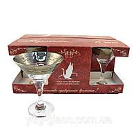 "Набор бокалов170 мл для мартини GE08-410 рисунок ""Версаче"" 6 шт."