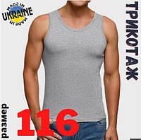 Майка чоловіча, розмір 116, сіра, кулір, 30030574