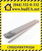 Спецэлектроды ЦЛ-11 3 мм 1 кг