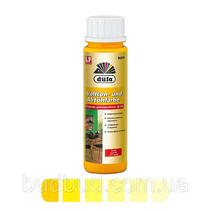 Пигмент (краситель) желтый (101) Dufa D230 750 мл