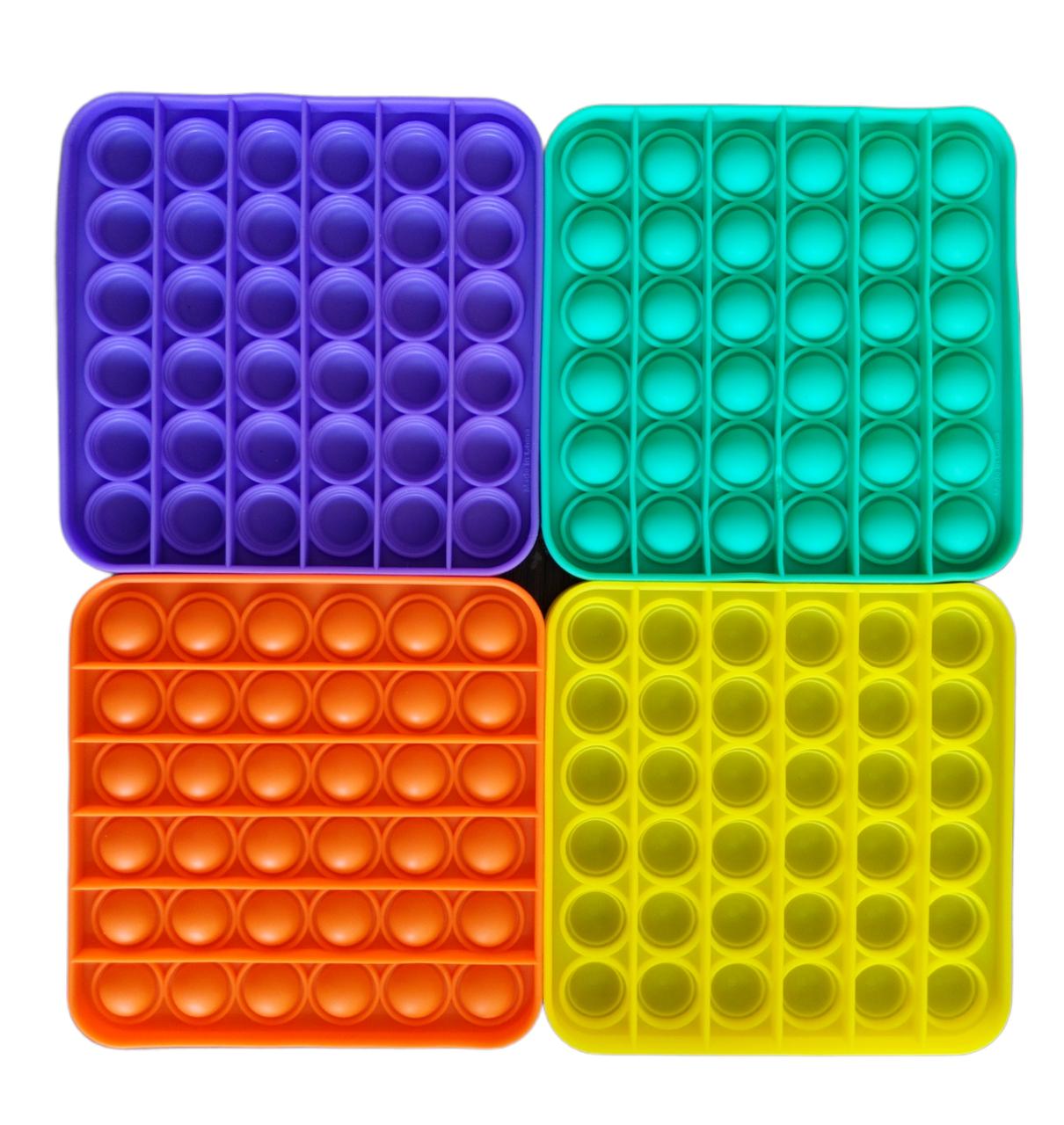 Pop It Сенсорная Игрушка, пупырка, Поп Ит Антистресс, Pop It fidget, Попит, Квадрат (Цвет на Выбор)