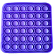 Pop It Сенсорная Игрушка, пупырка, Поп Ит Антистресс, Pop It fidget, Попит, Квадрат (Цвет на Выбор), фото 4