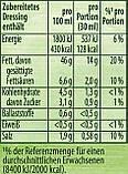 Knorr Salatkrönung заправка с луком и травами (5 x 8 г), фото 3