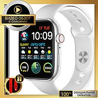 Умные смарт часы, Smart Watch Series 6 M442, 100% копия 44mm Aluminium, 2 ремешка