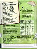 Knorr Salatkrönung заправка с луком и травами (5 x 8 г), фото 4