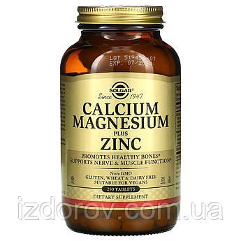 Solgar, Кальций, магний и цинк, 250 таблеток