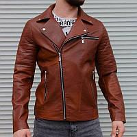 Мужская коричневая кожаная куртка косуха из кожзама | Байкерская кожанка производство Турция