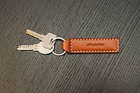 Брелок для ключей ручной работы 100 х 25мм